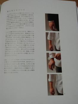 P7300038(1).JPG
